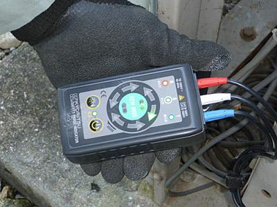 高圧受変電設備